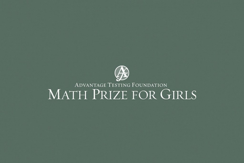 Math Prize for Girls Logo