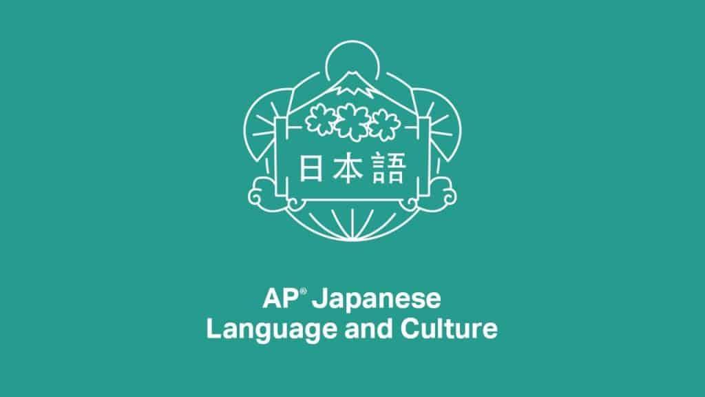 AP Japanese and Culture exam logo