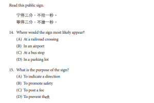 multiple questions for AP exam 3